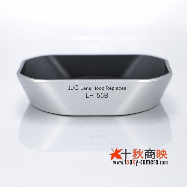 画像5: JJC製 オリンパス OLYMPUS M.Zuiko 9-18mm ED 12-50mm F3.5-6.3 EZ 用 レンズフード LH-55B 互換品 シルバー