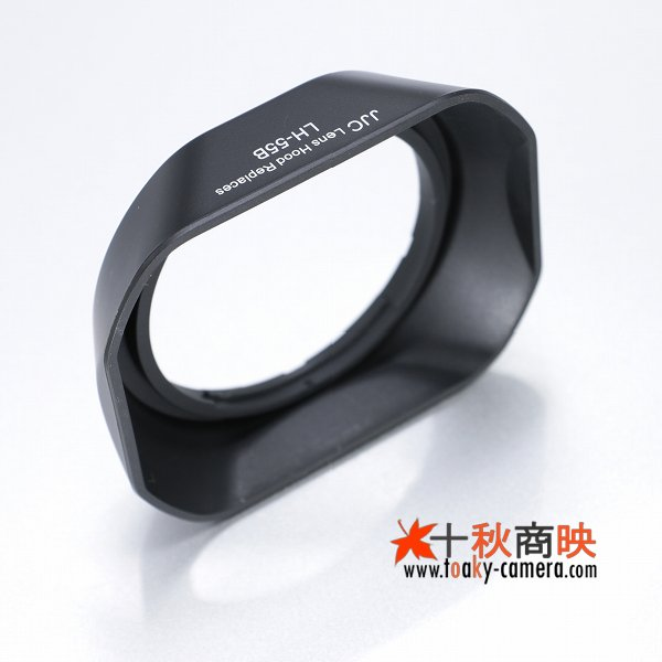 画像2: JJC製 オリンパス OLYMPUS M.Zuiko 9-18mm ED 12-50mm F3.5-6.3 EZ 用 レンズフード LH-55B 互換品 黒