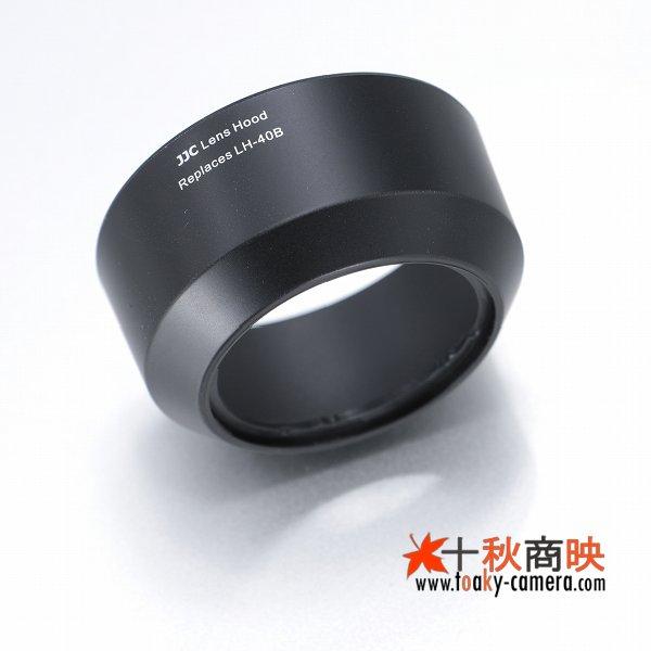 画像3: JJC製 オリンパス OLYMPUS M.ZUIKO DIGITAL 45mm F1.8 用 レンズフード LH-40B 互換品 黒