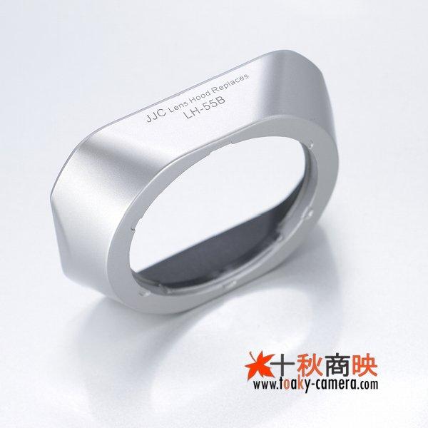 画像2: JJC製 オリンパス OLYMPUS M.Zuiko 9-18mm ED 12-50mm F3.5-6.3 EZ 用 レンズフード LH-55B 互換品 シルバー