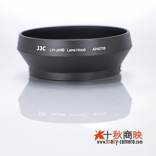 画像5: JJC製 オリンパス OLYMPUS M.ZUIKO DIGITAL ED 17mm F1.8 用 メタル レンズフード LH-48B 互換品 黒