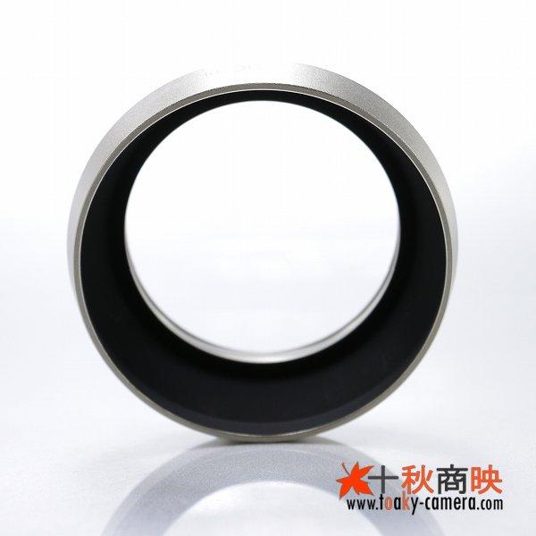 画像5: JJC製 オリンパス OLYMPUS M.ZUIKO DIGITAL ED 17mm F1.8 用 メタル レンズフード LH-48B 互換品 薄金色