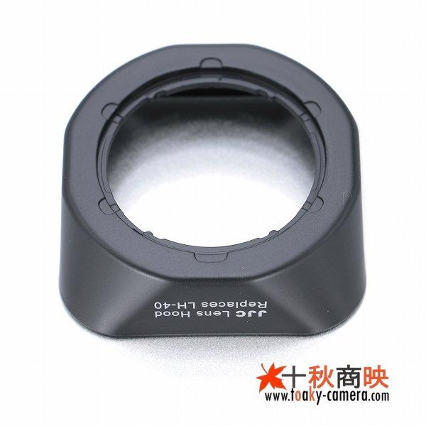 画像4: JJC製 オリンパス OLYMPUS M.Zuiko 14-42mm II / R 専用 レンズフード LH-40 互換品 黒