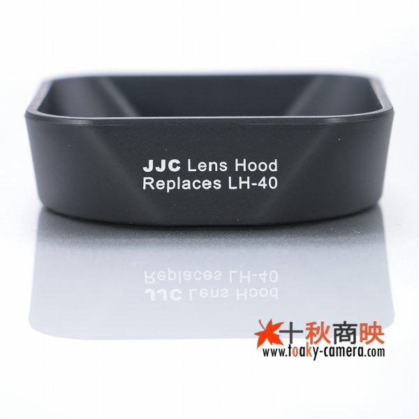 画像5: JJC製 オリンパス OLYMPUS M.Zuiko 14-42mm II / R 専用 レンズフード LH-40 互換品 黒