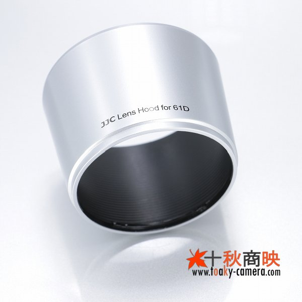 画像3: JJC製 オリンパス OLYMPUS ZUIKO DIGITAL ED 40-150mm F4.0-5.6 専用 レンズフード LH-61D 互換品 シルバー