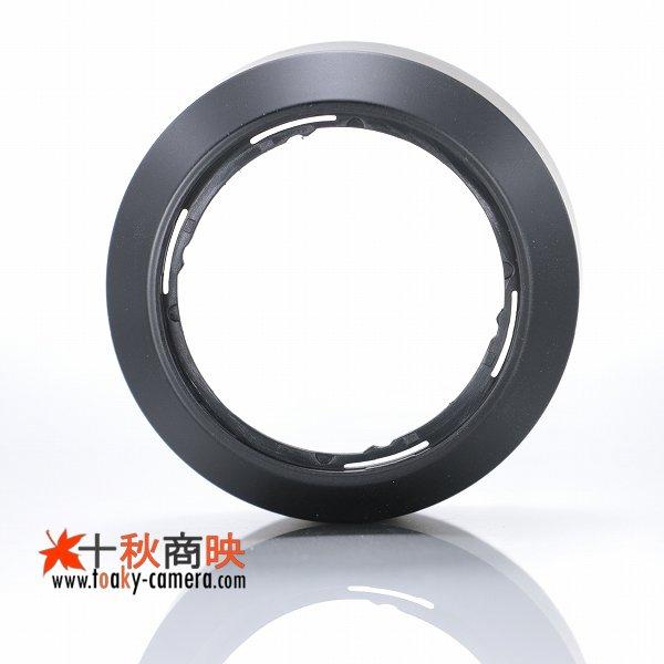 画像5: JJC製 オリンパス OLYMPUS M.ZUIKO DIGITAL 45mm F1.8 用 レンズフード LH-40B 互換品 黒
