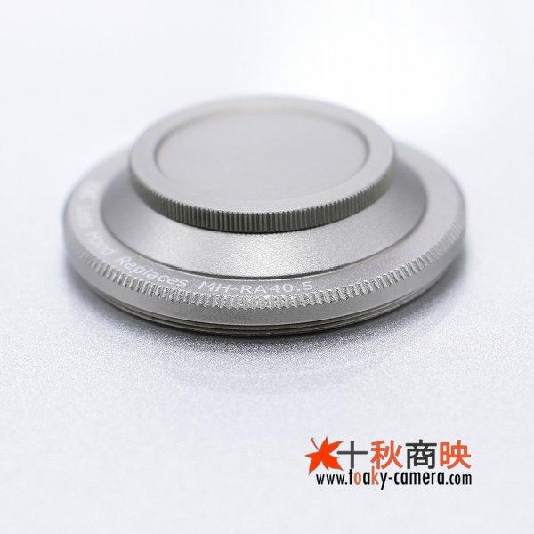 画像5: JJC製 ペンタックス Q PENTAX 01 8.5mm 用 メタルフード MH-RA40.5 互換品