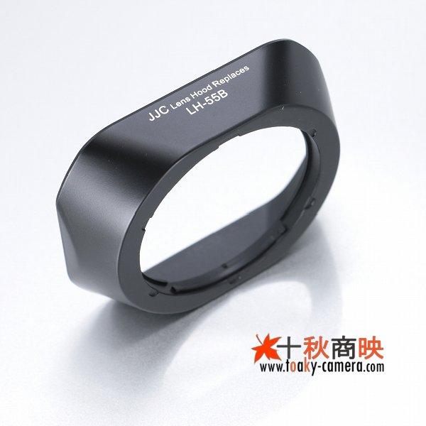 画像1: JJC製 オリンパス OLYMPUS M.Zuiko 9-18mm ED 12-50mm F3.5-6.3 EZ 用 レンズフード LH-55B 互換品 黒