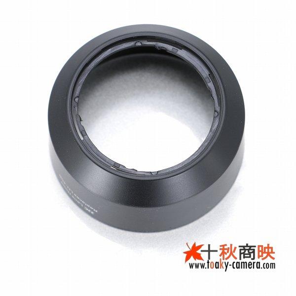 画像4: JJC製 オリンパス OLYMPUS M.ZUIKO DIGITAL 45mm F1.8 用 レンズフード LH-40B 互換品 黒