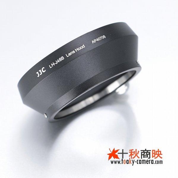 画像2: JJC製 オリンパス OLYMPUS M.ZUIKO DIGITAL ED 17mm F1.8 用 メタル レンズフード LH-48B 互換品 黒