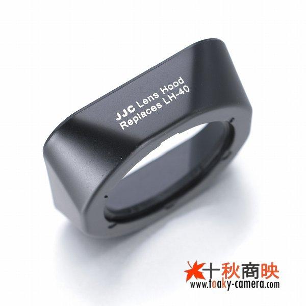 画像1: JJC製 オリンパス OLYMPUS M.Zuiko 14-42mm II / R 専用 レンズフード LH-40 互換品 黒