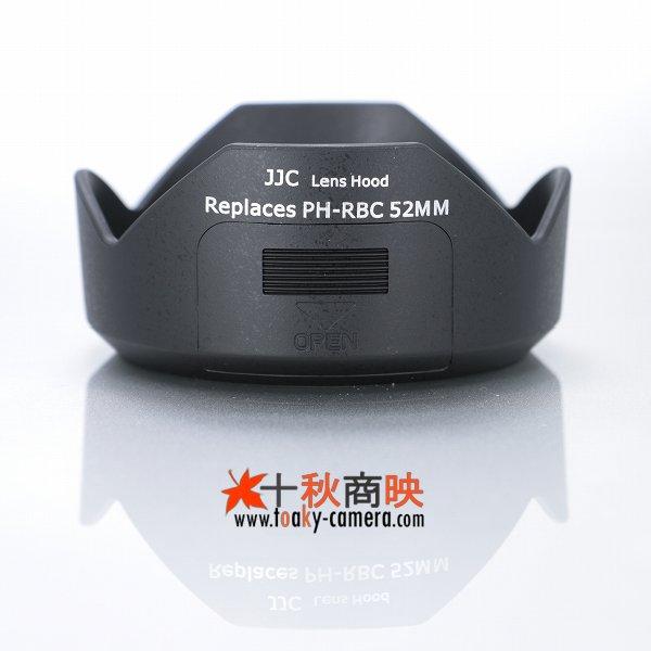 画像1: JJC製 ペンタックス PENTAX DA 18-55mm F3.5-5.6AL WR 用 レンズフード PH-RBC52 互換品 PLフィルター操作窓有