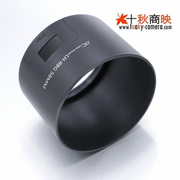 画像2: JJC製 ペンタックス PENTAX DA 55-300mm F4-5.8 ED 用 レンズフード PH-RBG58 互換品 PLフィルター操作窓有
