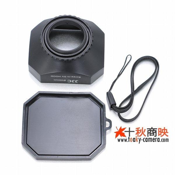 画像4: JJC製 HDV iVIS Handycamなど ビデオカメラ用 通用 ねじ込み式 角型レンズフード 径30mm対応