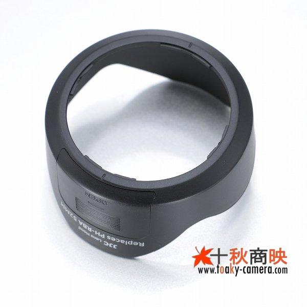 画像4: JJC製 ペンタックス PENTAX DA 18-55mm F3.5-5.6 AL 用 レンズフード PH-RBA52 互換品 PLフィルター操作窓有