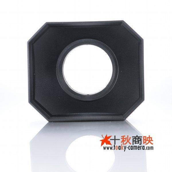 画像5: JJC製 HDV iVIS Handycamなど ビデオカメラ用 通用 ねじ込み式 角型レンズフード 径30mm対応