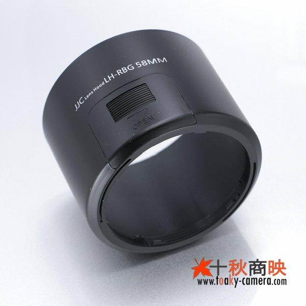 画像3: JJC製 ペンタックス PENTAX DA 55-300mm F4-5.8 ED 用 レンズフード PH-RBG58 互換品 PLフィルター操作窓有