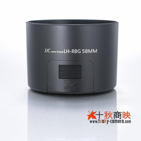 画像1: JJC製 ペンタックス PENTAX DA 55-300mm F4-5.8 ED 用 レンズフード PH-RBG58 互換品 PLフィルター操作窓有