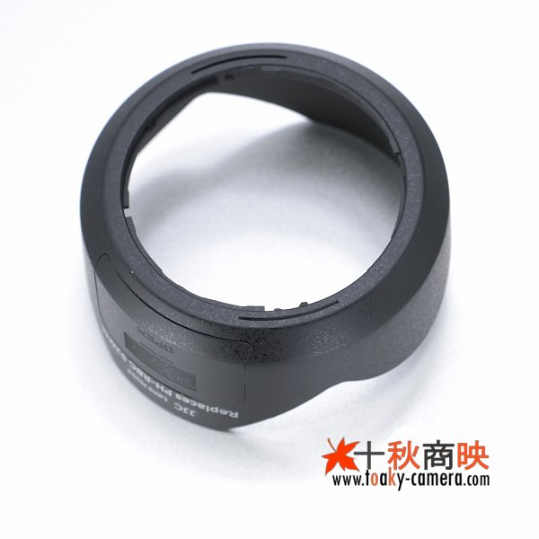 画像4: JJC製 ペンタックス PENTAX DA 18-55mm F3.5-5.6AL WR 用 レンズフード PH-RBC52 互換品 PLフィルター操作窓有