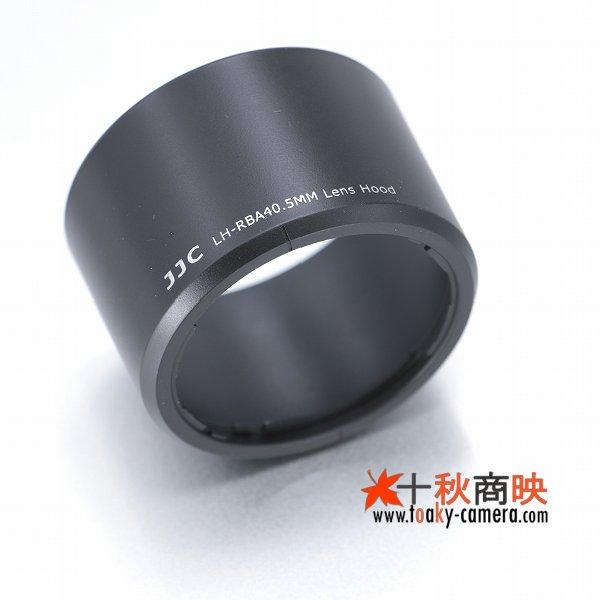 画像2: JJC製  ペンタックス PENTAX レンズフード PH-RBA40.5 互換品 15-45mm 06 Telephoto 用