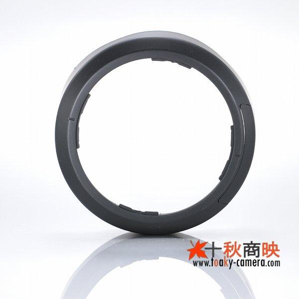 画像5: JJC製 ペンタックス PENTAX DA 18-55mm F3.5-5.6 AL 用 レンズフード PH-RBA52 互換品 PLフィルター操作窓有