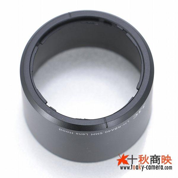 画像4: JJC製  ペンタックス PENTAX レンズフード PH-RBA40.5 互換品 15-45mm 06 Telephoto 用