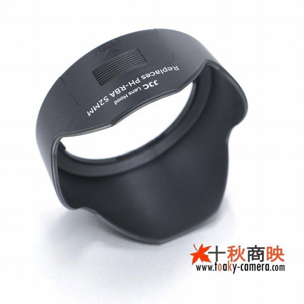 画像2: JJC製 ペンタックス PENTAX DA 18-55mm F3.5-5.6 AL 用 レンズフード PH-RBA52 互換品 PLフィルター操作窓有