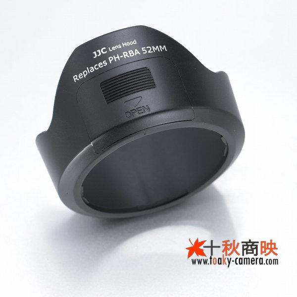 画像3: JJC製 ペンタックス PENTAX DA 18-55mm F3.5-5.6 AL 用 レンズフード PH-RBA52 互換品 PLフィルター操作窓有