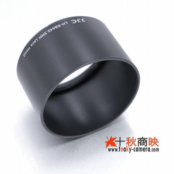 画像3: JJC製  ペンタックス PENTAX レンズフード PH-RBA40.5 互換品 15-45mm 06 Telephoto 用