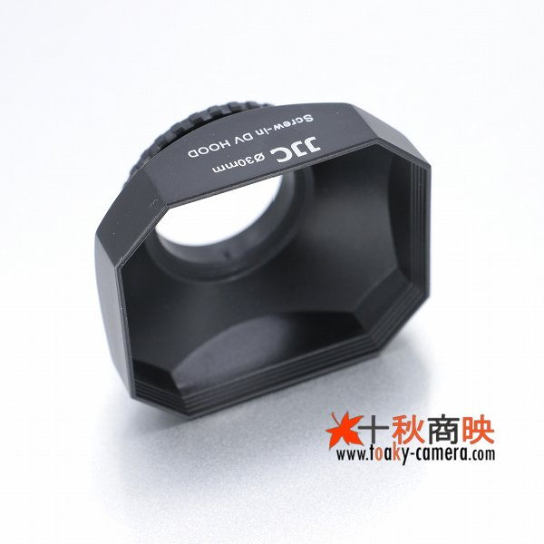 画像2: JJC製 HDV iVIS Handycamなど ビデオカメラ用 通用 ねじ込み式 角型レンズフード 径30mm対応