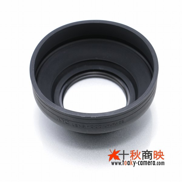 画像3: JJC製 ペンタックス PENTAX レンズフード RH-RA52 互換品 sma DA 50mm f1.8 用