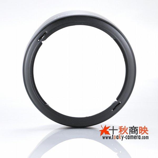 画像5: JJC製 キャノン レンズフード EW-73B 互換品 EF-S 18-135mm IS STM 対応