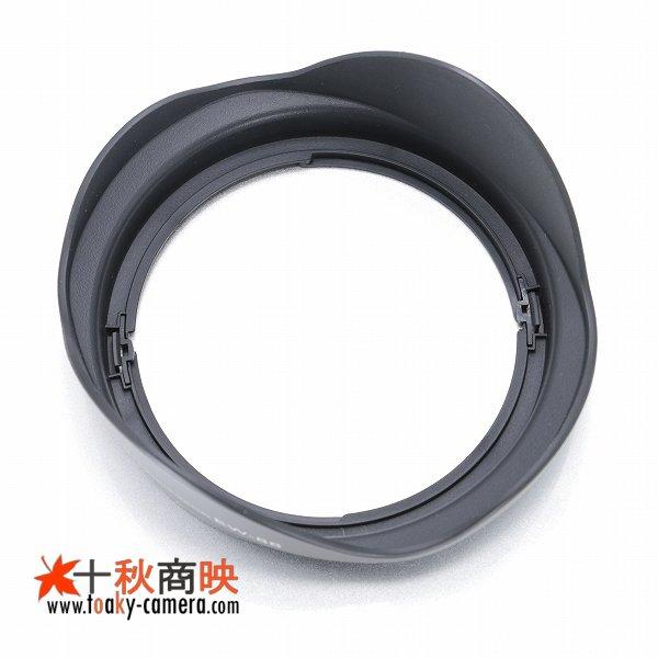 画像2: uWinKa製 キャノン レンズフード EW-88 互換品 EF16-35mm F2.8L II USM 対応