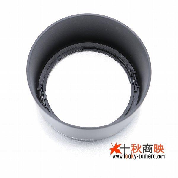 画像2: キャノン レンズフード ET-67B 互換品 EF-S 60mm F2.8 マクロ USM 対応