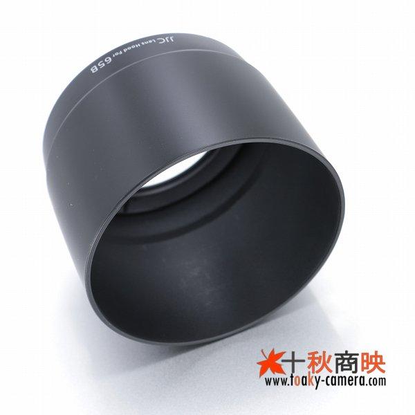 画像4: JJC製 キャノン レンズフード ET-65B 互換品 EF70-300mm F4-5.6 IS EF70-300mm F4.5-5.6 DO IS 対応