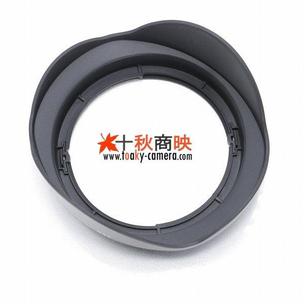 画像2: JJC製 キャノン レンズフード EW-83E 互換品 EF-S10-22mm EF16-35mm F2.8L EF17-40mm F4L 対応