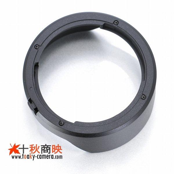 画像4: JJC製 キャノン レンズフード EW-65B 互換品 EF28mm F2.8 IS USM EF24mm F2.8 IS USM 対応