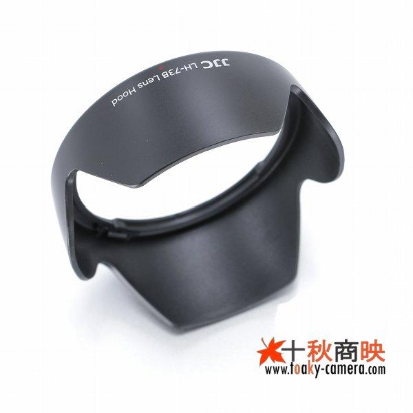 画像4: JJC製 キャノン レンズフード EW-73B 互換品 EF-S 18-135mm IS STM 対応