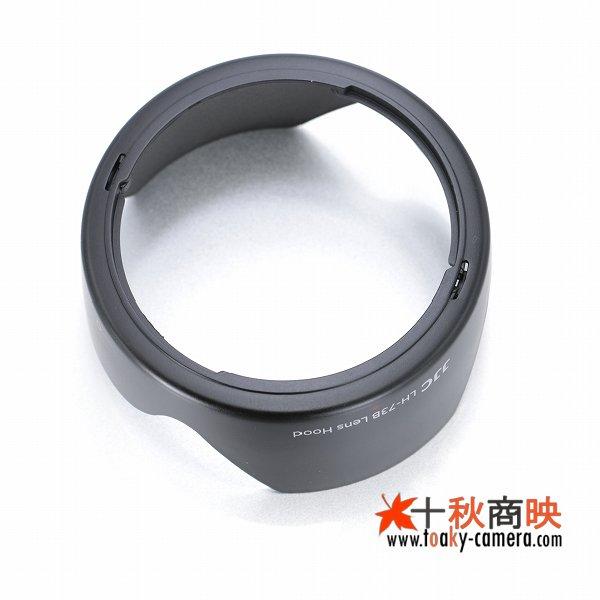 画像3: JJC製 キャノン レンズフード EW-73B 互換品 EF-S 18-135mm IS STM 対応