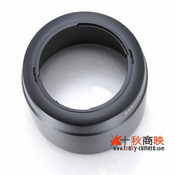 画像3: JJC製 キャノン レンズフード ET-65B 互換品 EF70-300mm F4-5.6 IS EF70-300mm F4.5-5.6 DO IS 対応