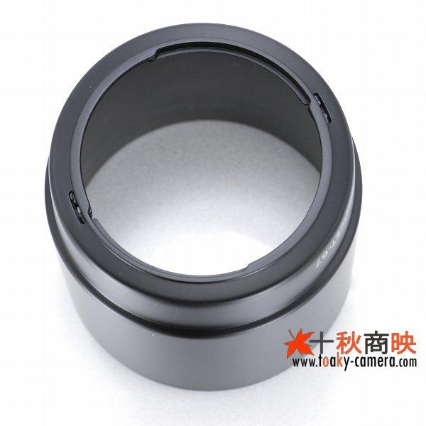 画像3: JJC製 キャノン レンズフード ET-67 互換品 EF100mm F2.8 マクロ USM 対応