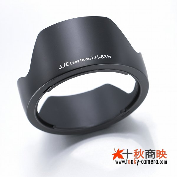 画像3: JJC製 キャノン レンズフード EW-83H 互換品 EF24-105mm F4L IS USM 対応
