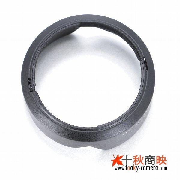 画像3: JJC製 キャノン レンズフード EW-54 互換品 EF-M18-55mm F3.5-5.6 IS STM 対応