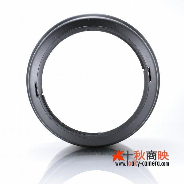 画像5: JJC製 キャノン レンズフード ET-67 互換品 EF100mm F2.8 マクロ USM 対応