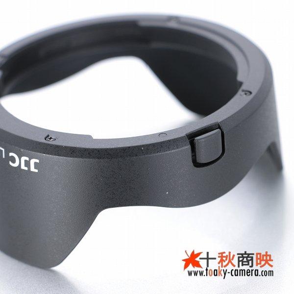 画像5: JJC製 キャノン レンズフード EW-65B 互換品 EF28mm F2.8 IS USM EF24mm F2.8 IS USM 対応