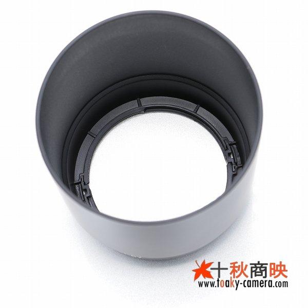 画像2: JJC製 キャノン レンズフード ET-67 互換品 EF100mm F2.8 マクロ USM 対応