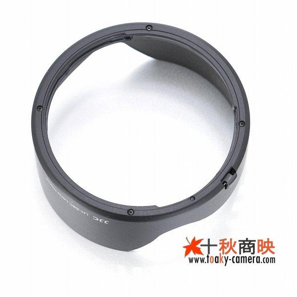 画像4: JJC製 キャノン Canon レンズフード EW-88C 互換品 EF 24-70mm F2.8L II USM 用