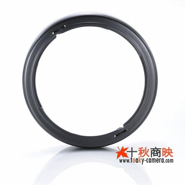 画像5: JJC製 キャノン レンズフード EW-78D 互換品 EF28-200mm F3.5-5.6 EF-S 18-200mm F3.5-5.6 IS 対応