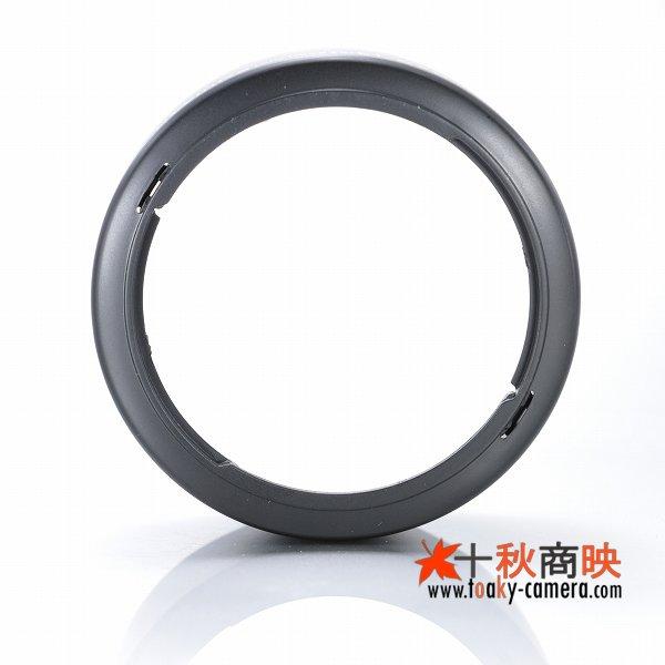 画像5: uWinKa製 キャノン レンズフード ET-67B 互換品 EF-S 60mm F2.8 マクロ USM 対応