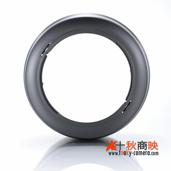 画像5: JJC製 キャノン レンズフード ET-65B 互換品 EF70-300mm F4-5.6 IS EF70-300mm F4.5-5.6 DO IS 対応